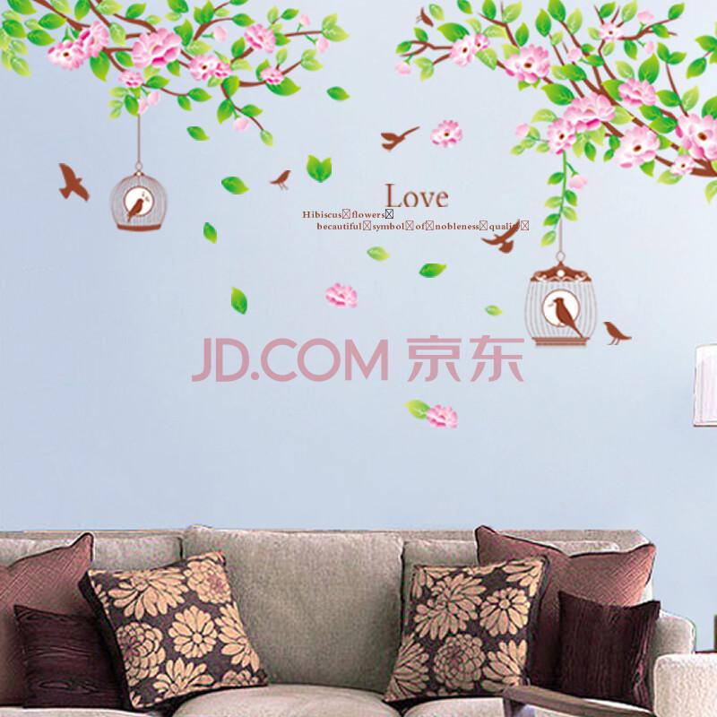 电视墙贴画墙壁贴纸