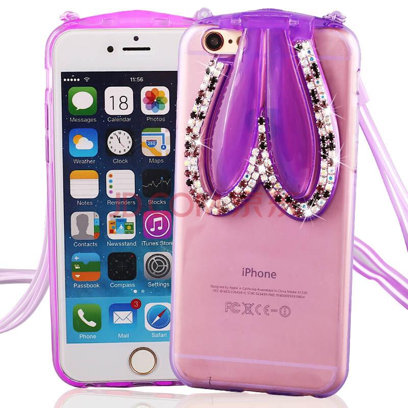 天美意 可爱兔耳朵水钻软硅胶手机壳保护套 适用于苹果6/iphone6s/4.
