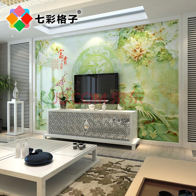 七彩格子 瓷砖背景墙砖3d现代中式客厅电视背景墙镜面图片