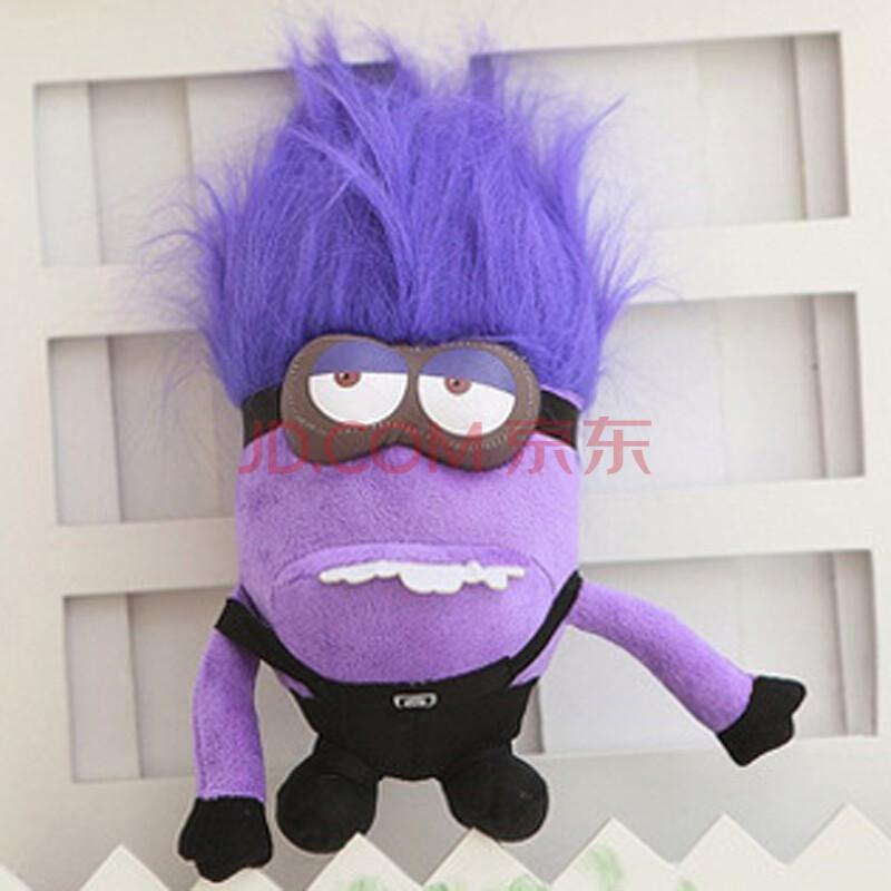 卑鄙的我神偷奶爸紫色小黄人公仔小紫人毛绒