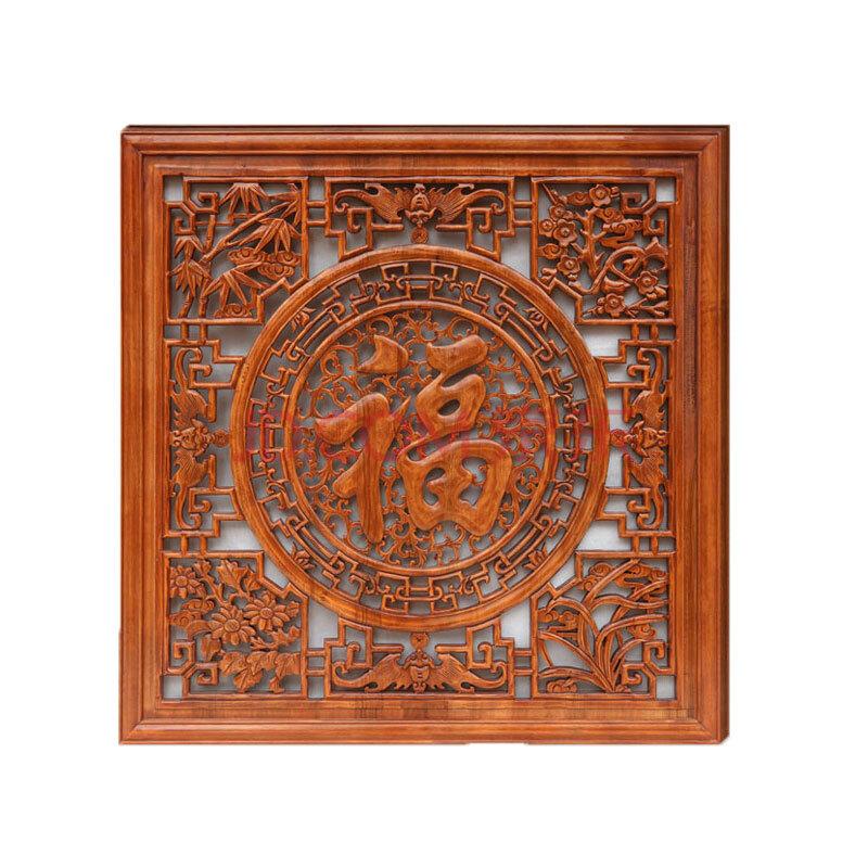 挂件香樟木雕工艺品 家居客厅装壁饰方形80cm实木挂饰电视背景墙装饰