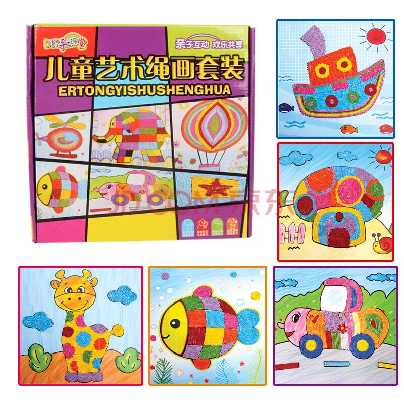 儿童手工diy材料包幼儿园美劳课程制作粘贴画玩具3-6
