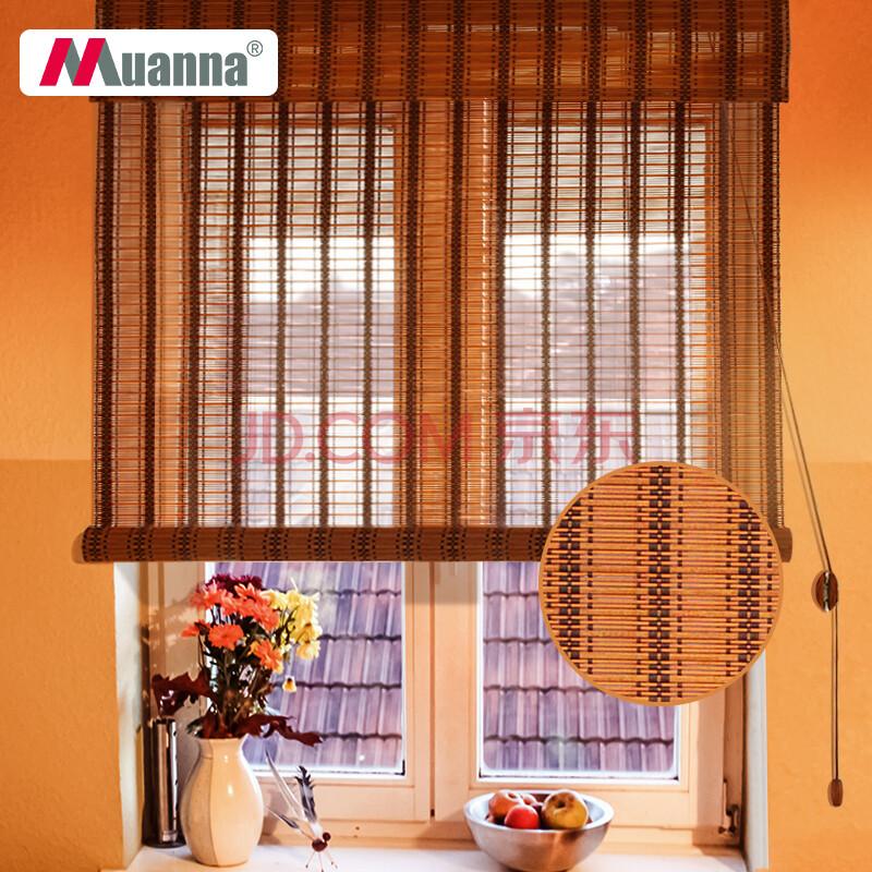 慕安娜 竹帘卷帘窗帘遮光客厅隔断拉式升降门帘 卧室阳台遮阳窗帘