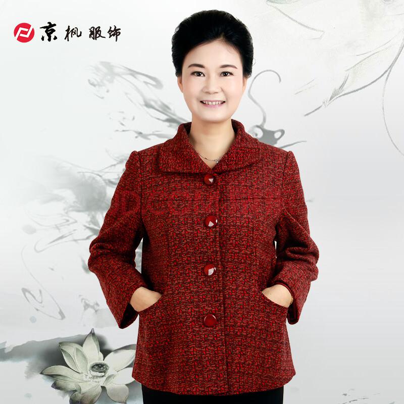 京枫中老年服装上衣大码女装送妈妈装中长款秋冬加厚红色修身翻领羊毛