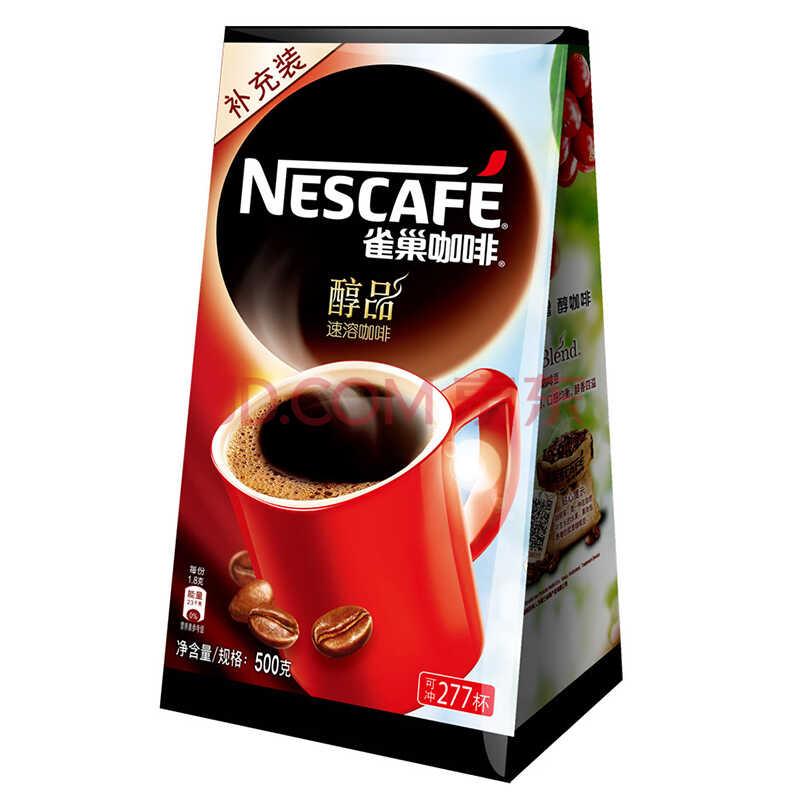 Nestle雀巢咖啡醇品黑咖啡袋装 500g 可冲277杯)