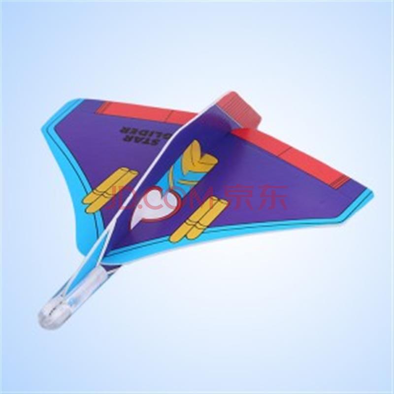 儿童魔术回旋战斗飞机/泡沫纸飞机(混色