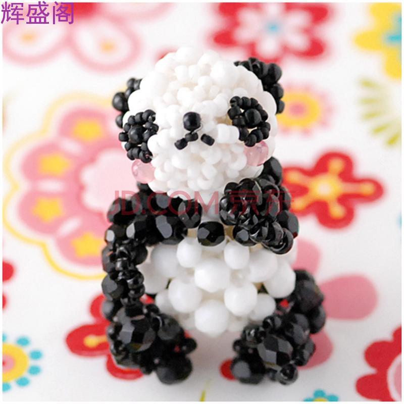 辉盛阁手工串珠进口toho米珠材料包 可爱圆圆熊猫 日文走线教程 toho