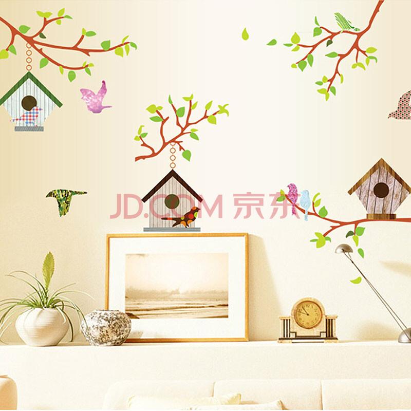 米基卡罗 客厅沙发背景墙装饰可移除墙贴纸贴画可爱卡通树枝鸟窝小鸟