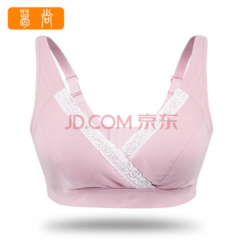 葛尚【2件装】孕妇内衣纯棉睡眠文胸哺乳奶罩乳头保护