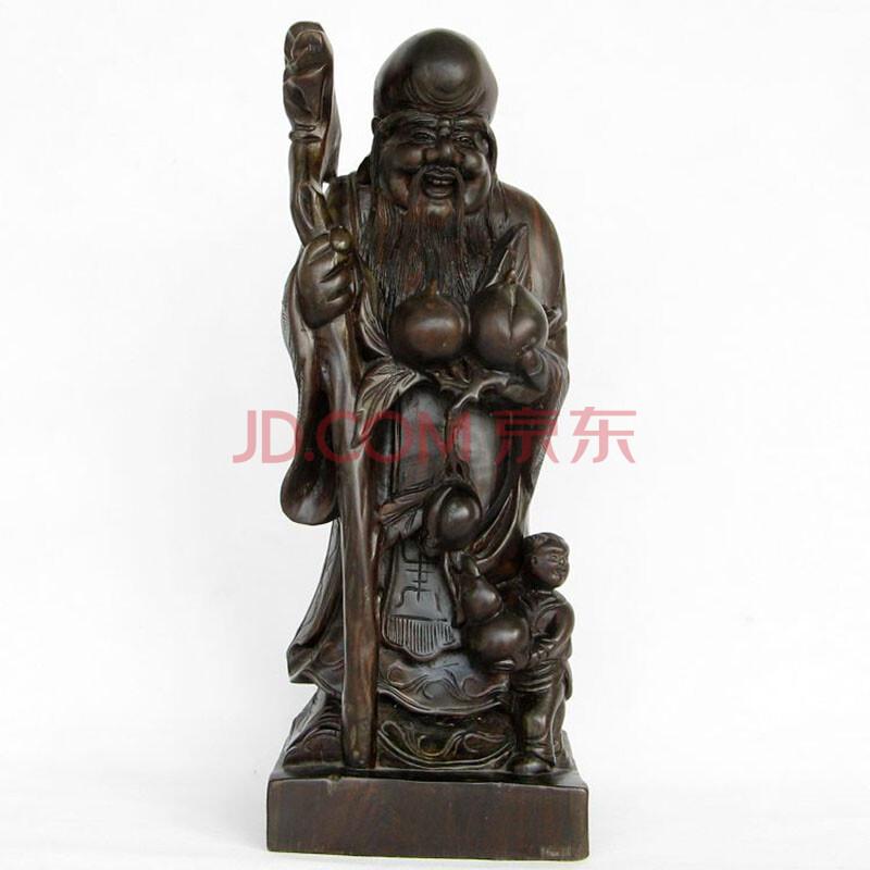 合缘礼坊 木雕寿星摆件 祝寿礼品 龙头拐杖老寿星 50厘米高 茶色