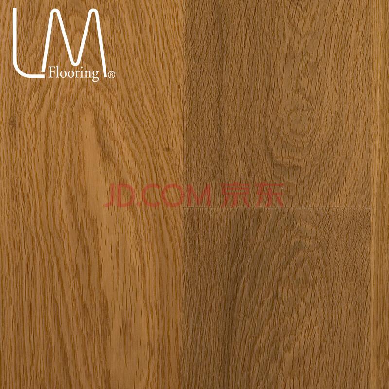 lm地板耐磨油漆多层实木复合地板白橡木无缝拼接实木环保地板