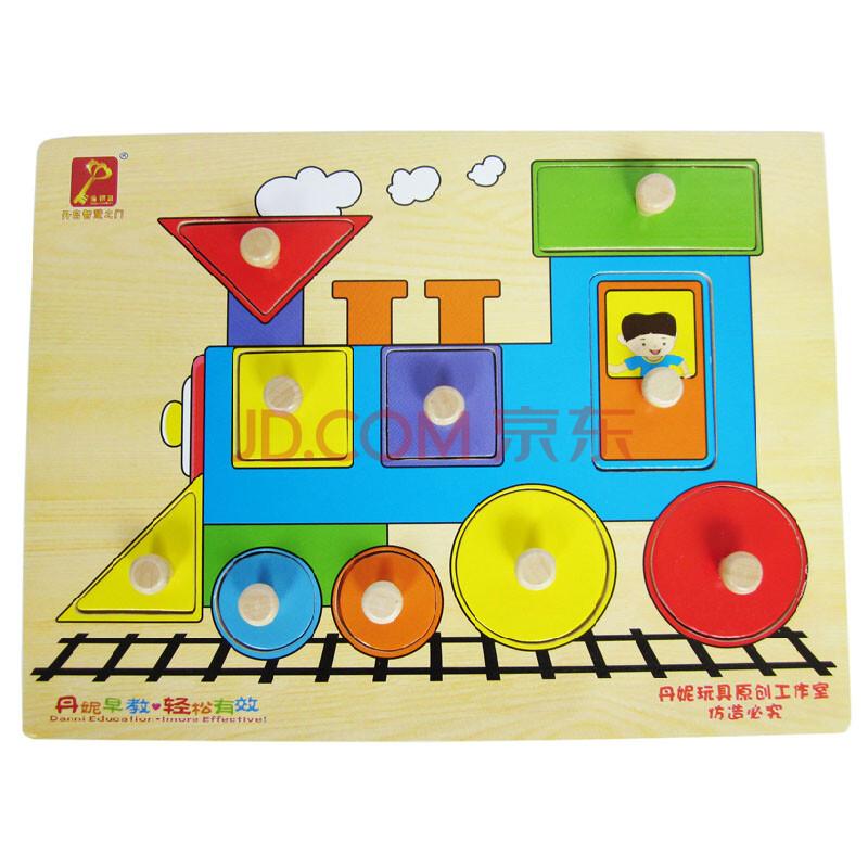 儿童拼图木质益智玩具