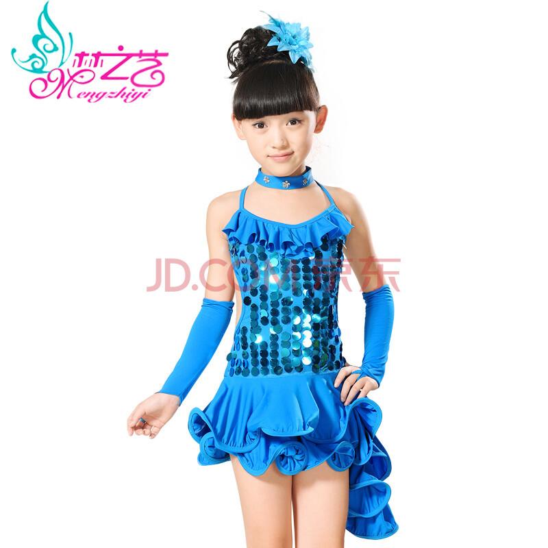 儿童拉丁舞服装 新款幼儿舞蹈服装儿童拉丁舞服装