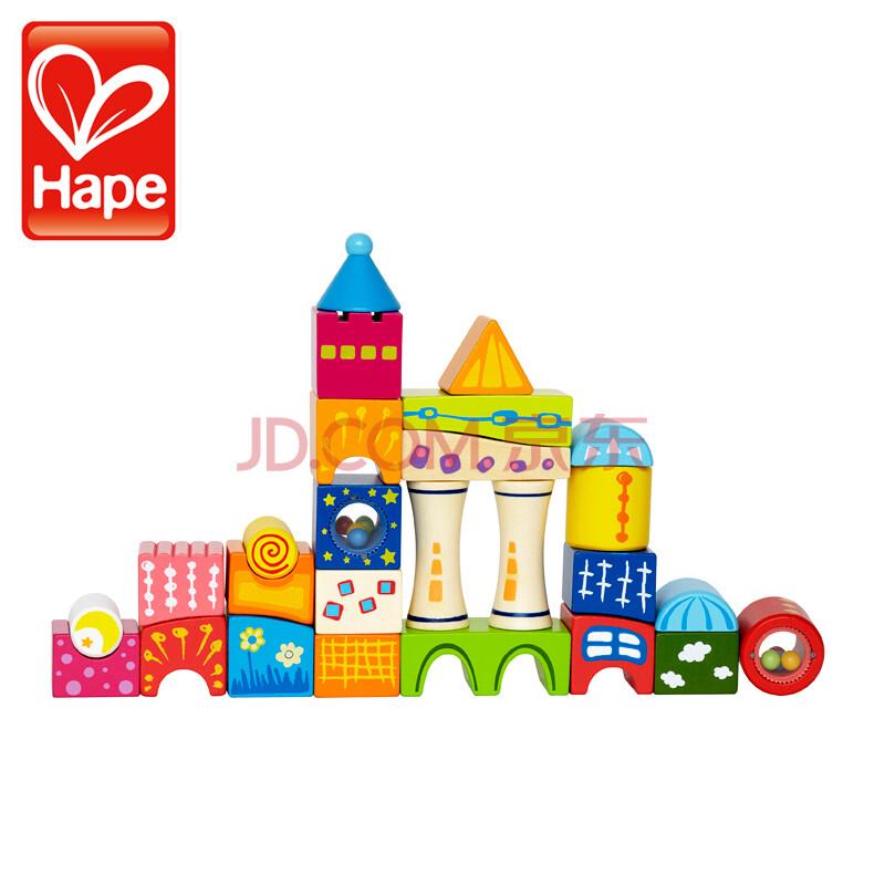 德国hape奇幻城堡宝宝益智积木儿童玩具木质实木环保3