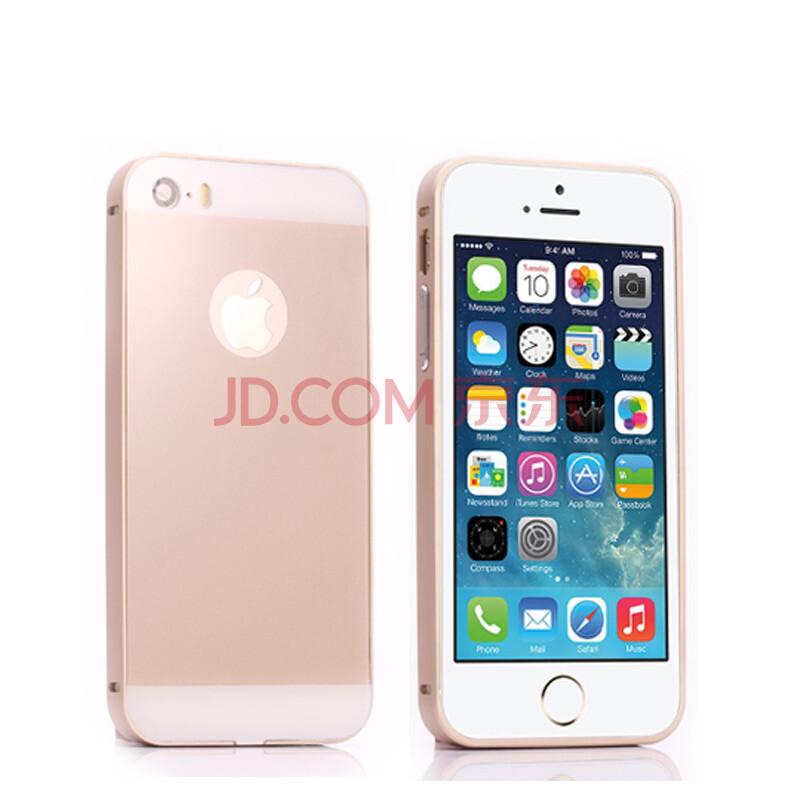 g-doo 金属边框外壳 后盖 保护套 适用于 iphone5/5s 土豪金