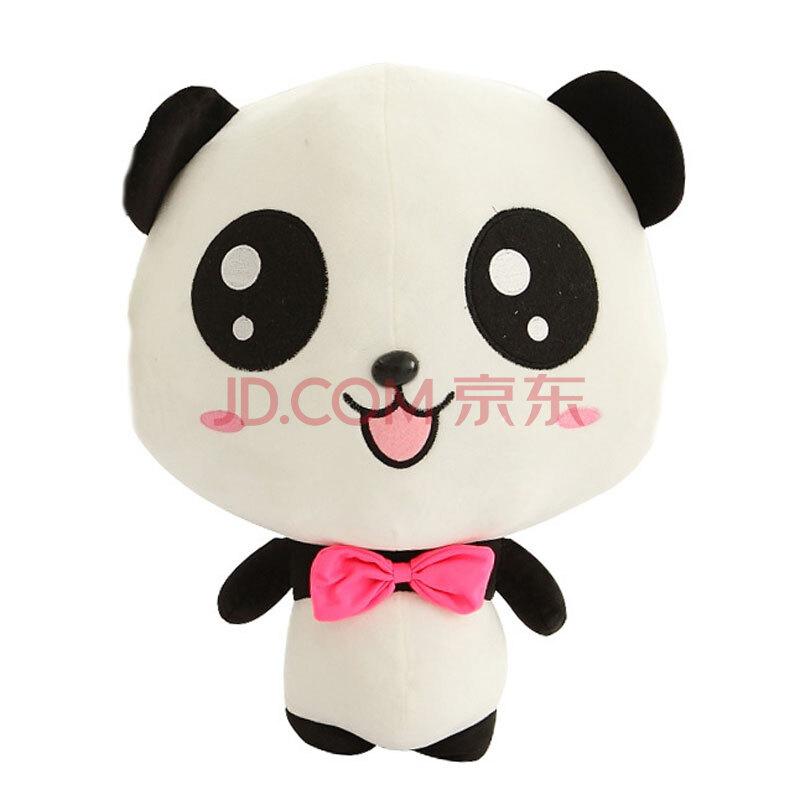 毛绒玩具 团团圆圆情侣熊猫公仔