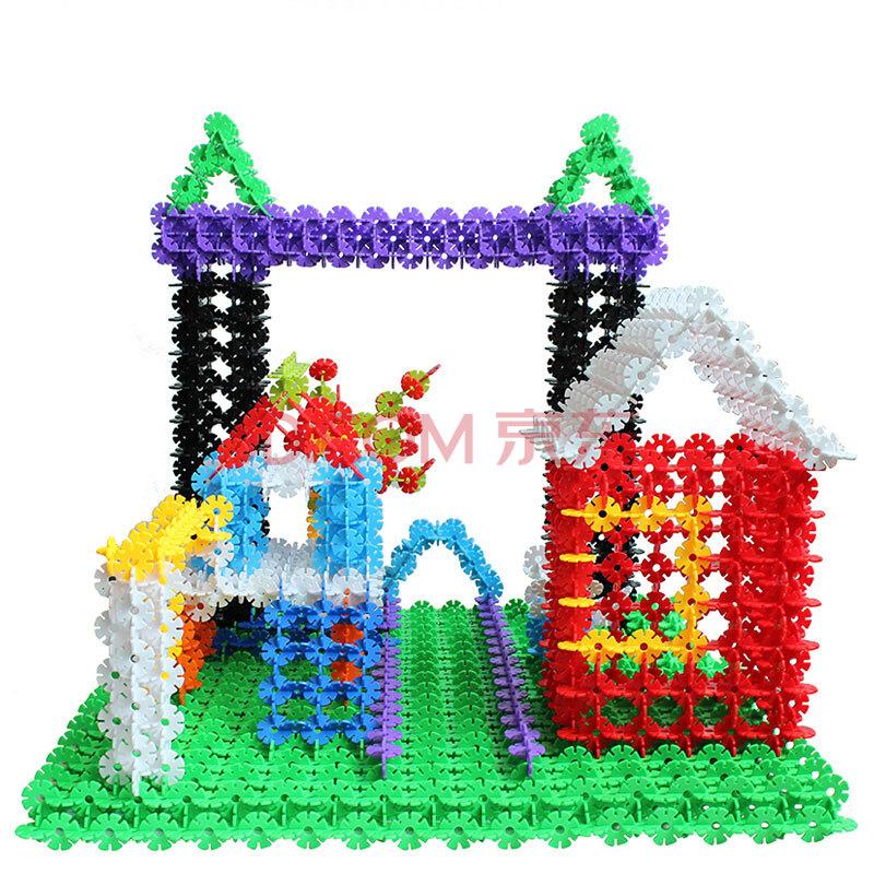 雪花片积木儿童益智玩具幼儿园塑料拼插插片儿童建造
