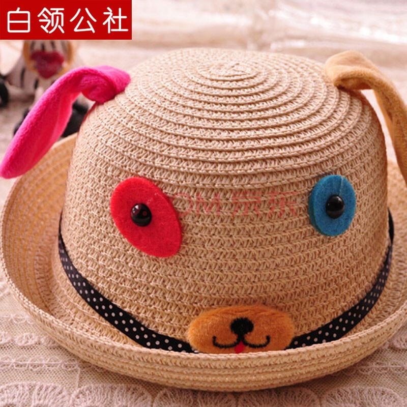 白领公社 韩版儿童草帽女童帽子可爱卡通小狗遮阳防晒
