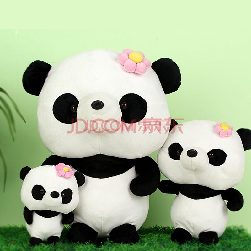 umiumi【可绣字】毛绒熊猫玩具