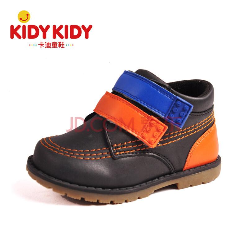 儿童男童黑色皮鞋