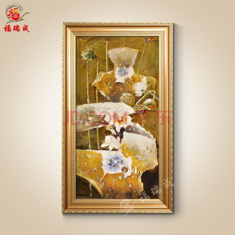 欧式油画手绘高档风景油画壁画风景客厅玄关古典山水