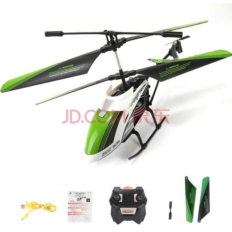 恒祺3系遥控飞机 电动遥控直升飞机模型 充电玩具儿童
