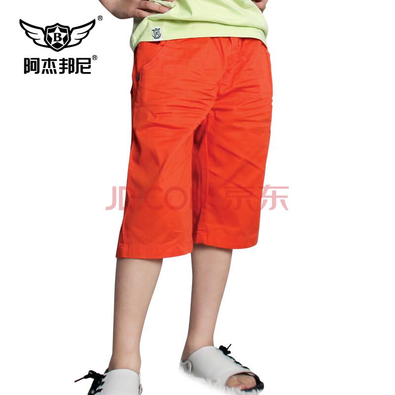 桔红色 短裤搭配