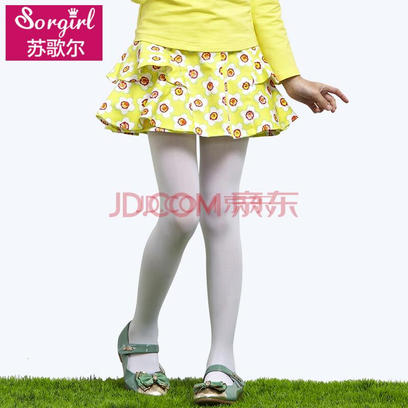 苏歌尔童装2014秋季新款女童印花褶皱短裙儿童半身蛋糕裙24068 黄色 1