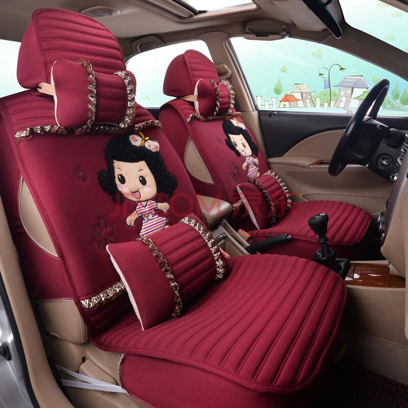 佰路康 汽车坐垫 小车内饰用品精品车饰紫色红色可爱卡通四季通用座椅