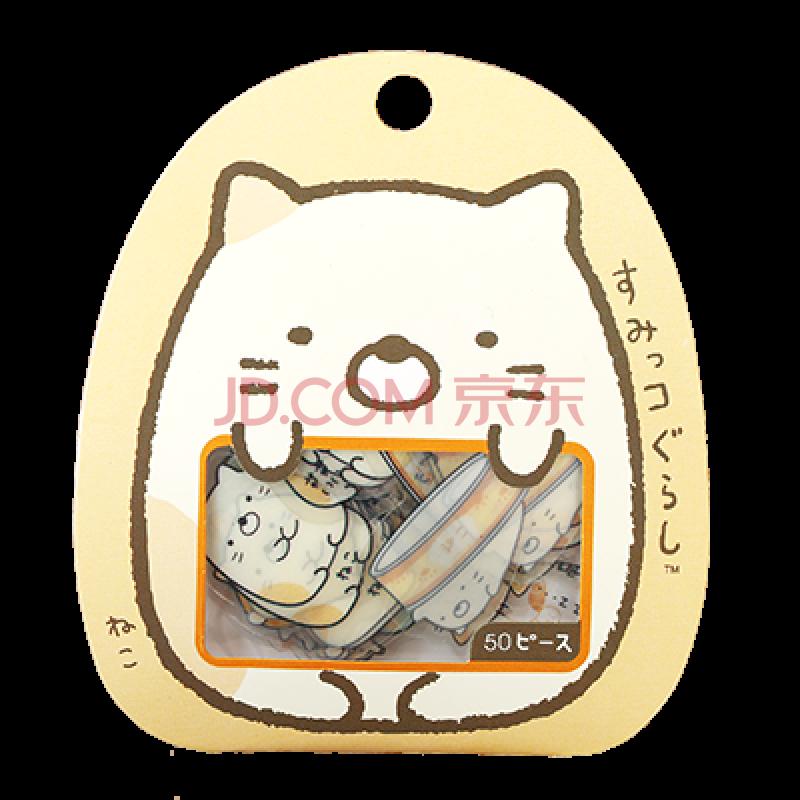 日本角落|墙角生物|蛋黄君|龙猫贴纸卡通创意透明装饰贴手账贴纸 超萌