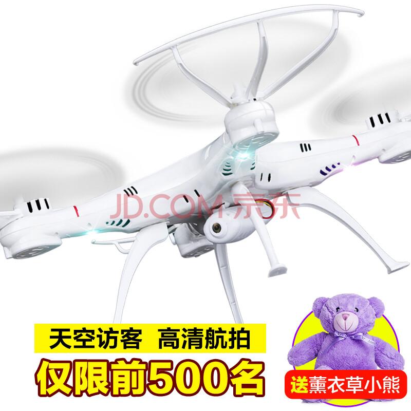 巴巴泥 航模遥控飞机航拍无人机四轴飞行器耐摔可充电直升飞机 超级-a