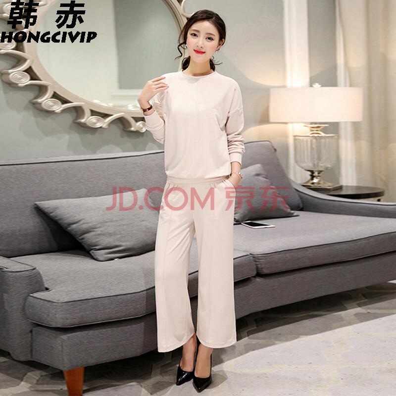 韩赤2016春装新款两件套韩版长袖针织衫搭配阔腿裤宽松休闲时尚套装女