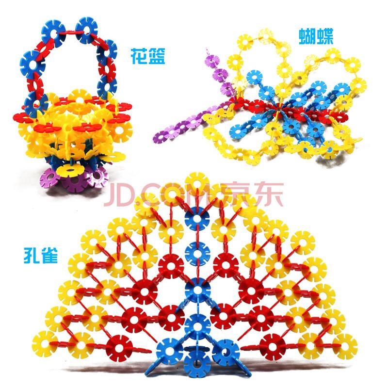 仙邦宝贝 雪花片儿童玩具立体拼图塑料拼插积木益智玩具 100片雪花