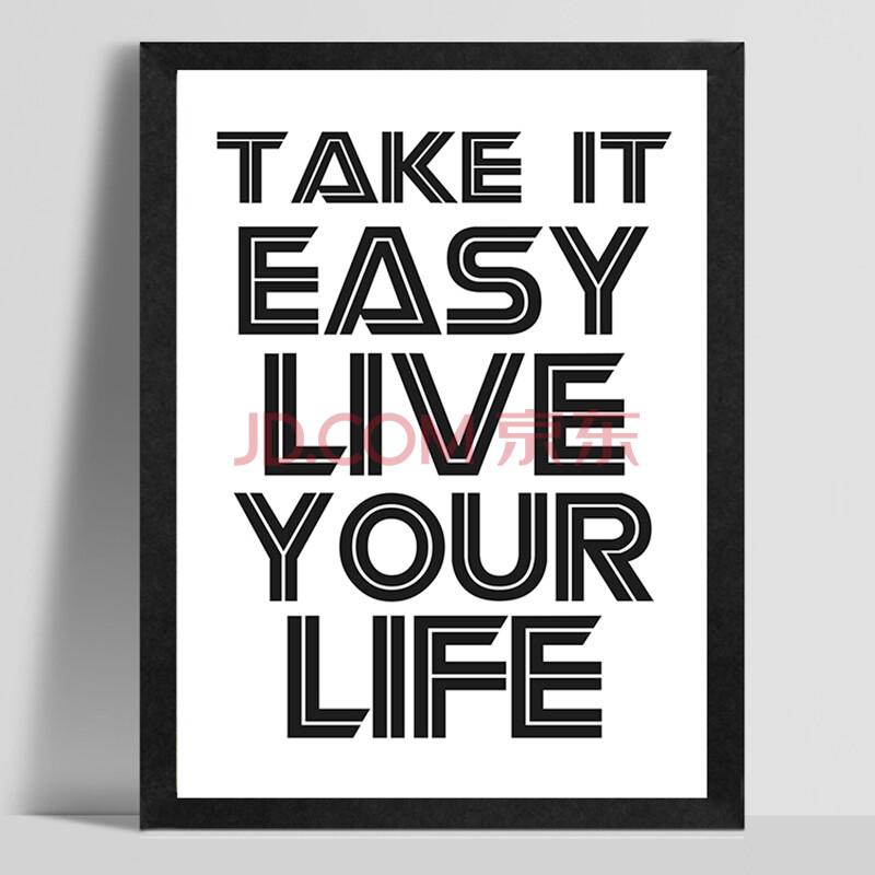 轩逸北欧装饰画英文字母海报黑白挂画公司标语励志壁画企业墙画办公室