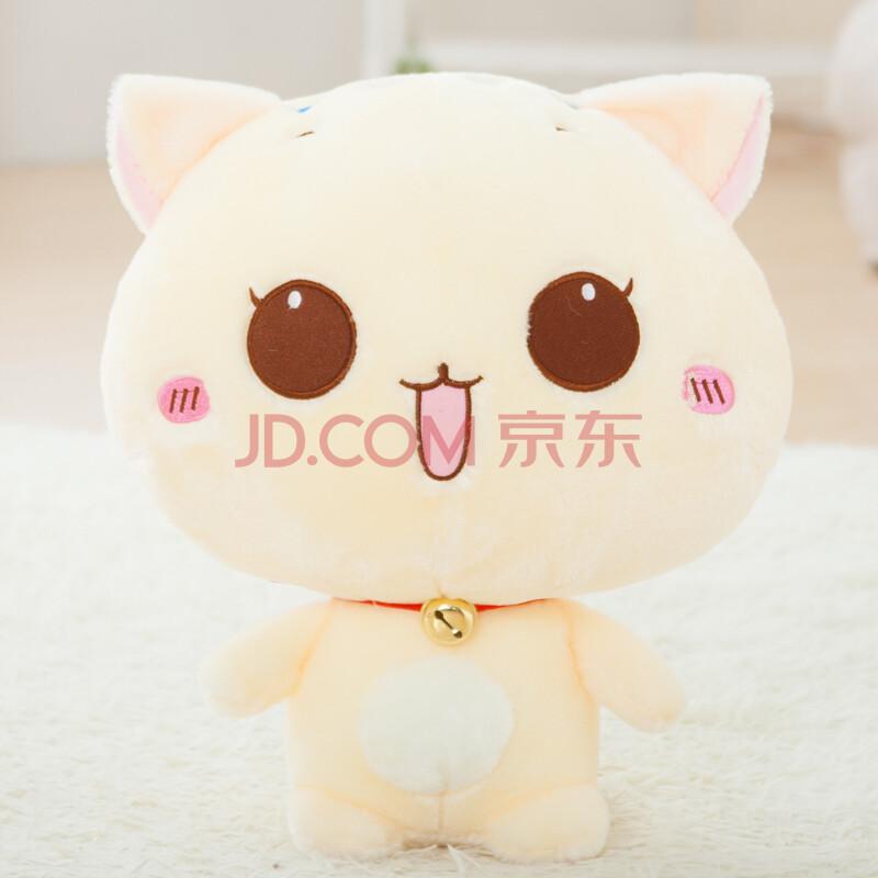 可爱猫咪布偶儿童铃铛猫毛绒玩具布娃娃大脸猫公仔饭团猫女孩新年元旦