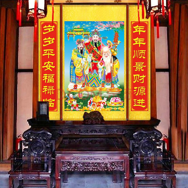 客厅装饰画 中式传统中堂对联字画挂画墙画 沙发背景墙画 松鹤延年图图片