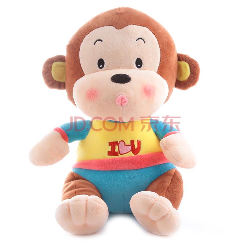 创意猴年吉祥物可爱悠嘻猴亲嘴猴love彩色猴熊猫毛绒玩具布娃娃新年