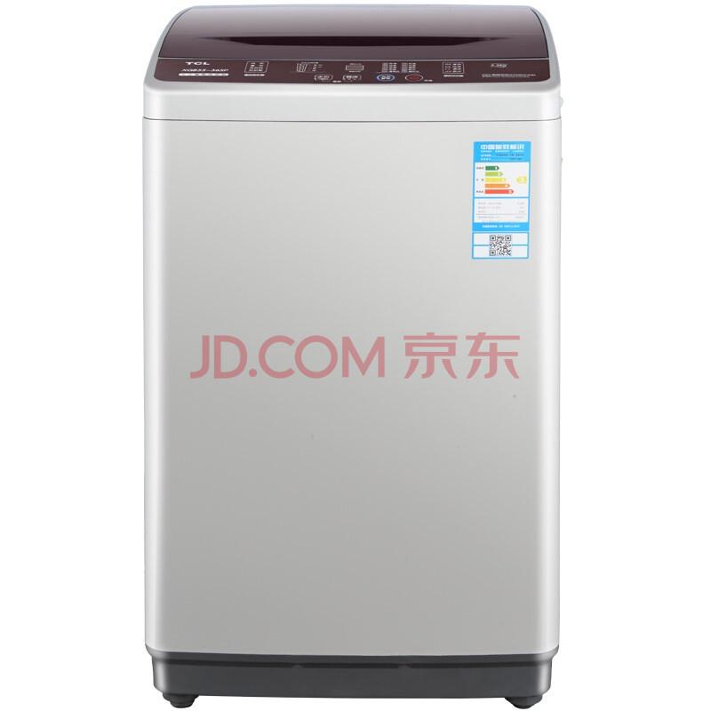 TCL XQB55-36SP 5.5公斤 全自动波轮洗衣机 LED屏10程序(亮灰色)