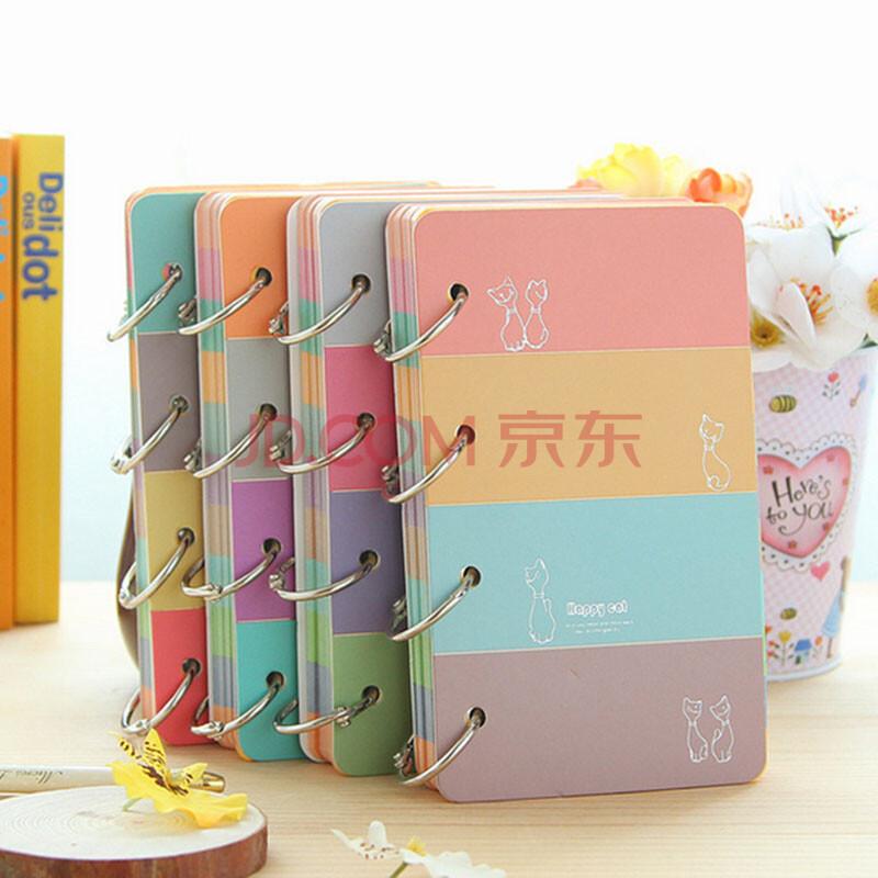 快乐猫铁环活页本子 彩色日记笔记本子 4环装订本 单本