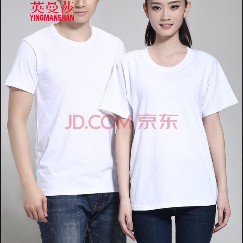 英曼莎新款夏季班服t恤纯棉同学聚会衣服文化衫广告衫