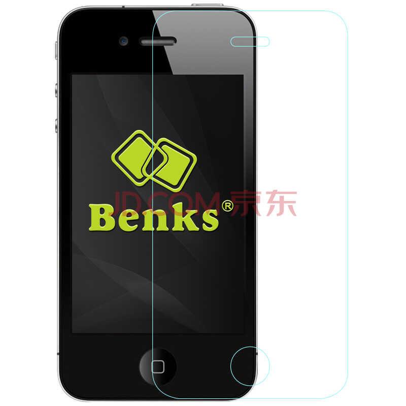 Benks 苹果iPhone4/4s钢化玻璃膜 苹果4s玻璃膜/屏幕高清膜/手机保护贴膜 0.33mm钢化膜