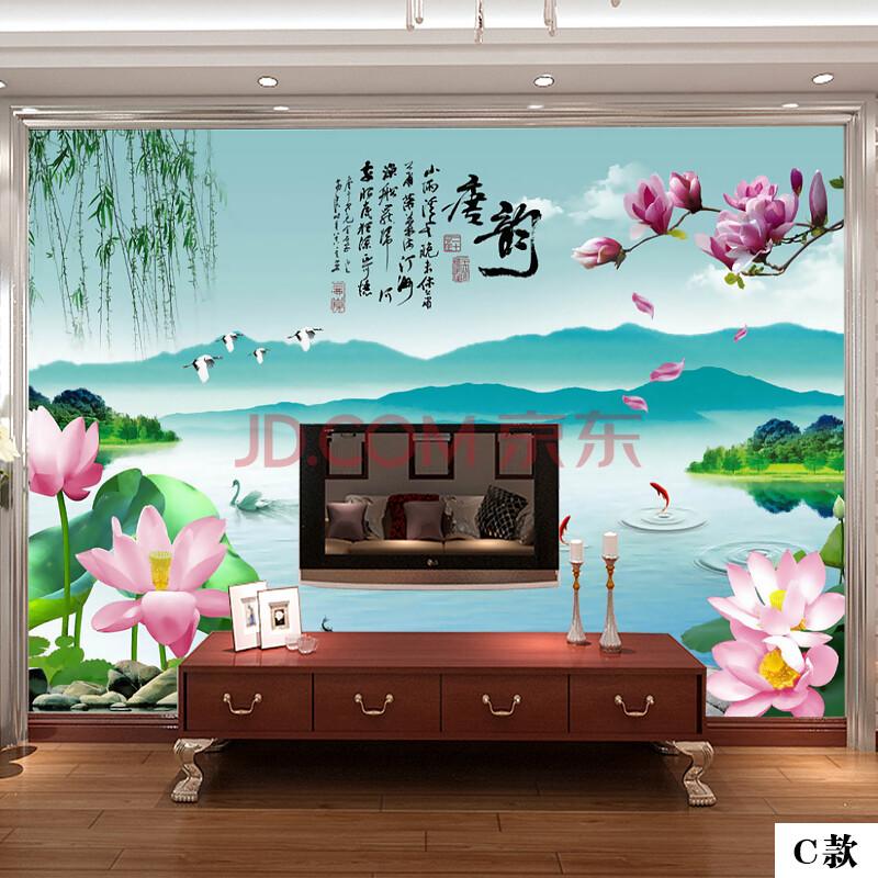 塞拉维唐韵江南山水画电视背景墙纸无缝整张壁画新中式客厅影视沙发墙图片