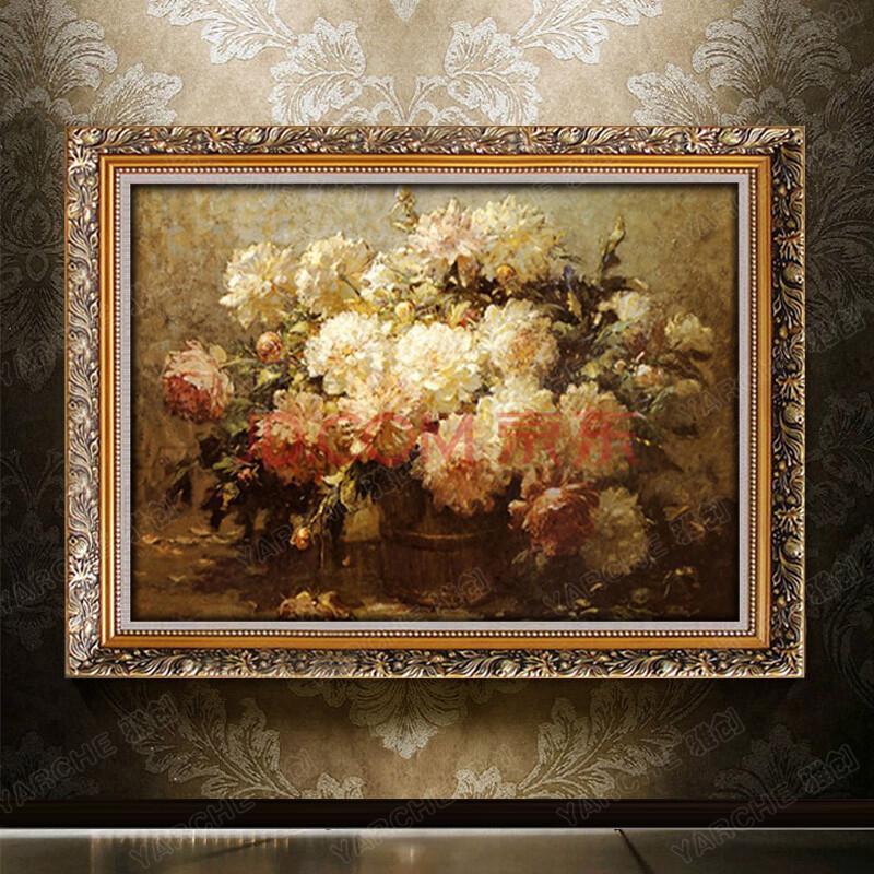 雅创 欧式纯手绘油画古典花天竺牡丹家居别墅客厅玄关
