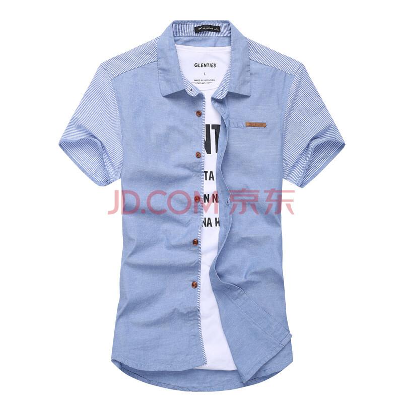 支持货到付款 摩雳思顿2014夏季新款男士短袖衬衫 男款修身衬衣 仿牛仔衬衫2516