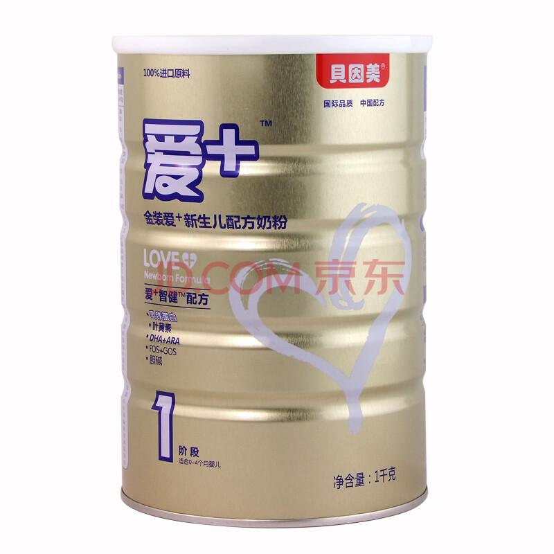 贝因美奶粉有没有_贝因美奶粉原创设计免费下载千图网www58p