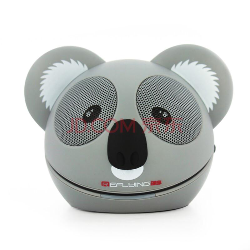 果珈 低音炮卡通音箱 可爱便携迷你音响 卡通考拉可爱便携迷你手机小