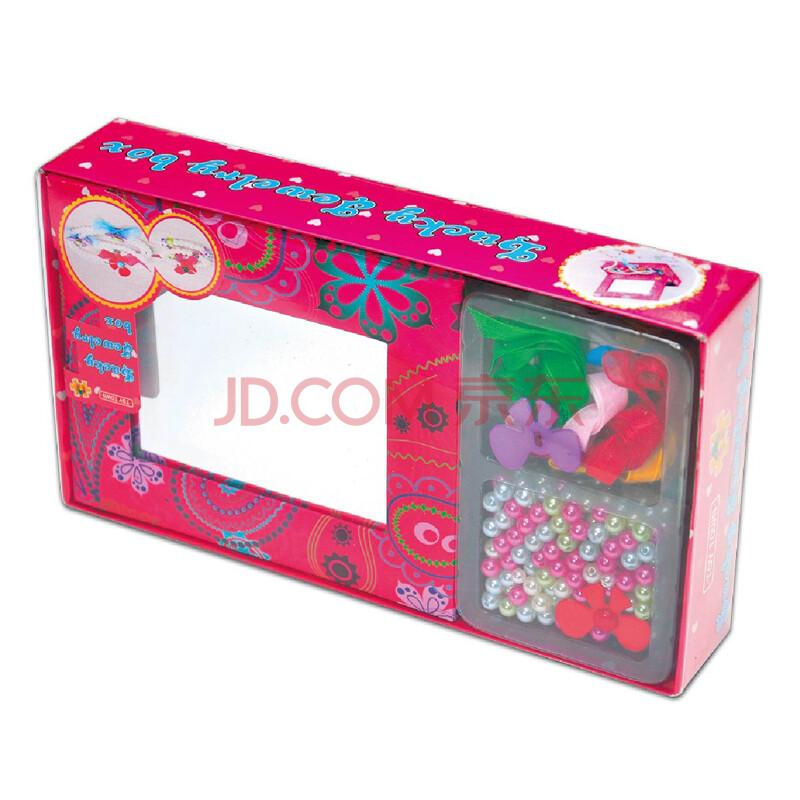 儿童手工 益智玩具 创意diy手工制作串珠 首饰盒化妆盒公主礼物 红色