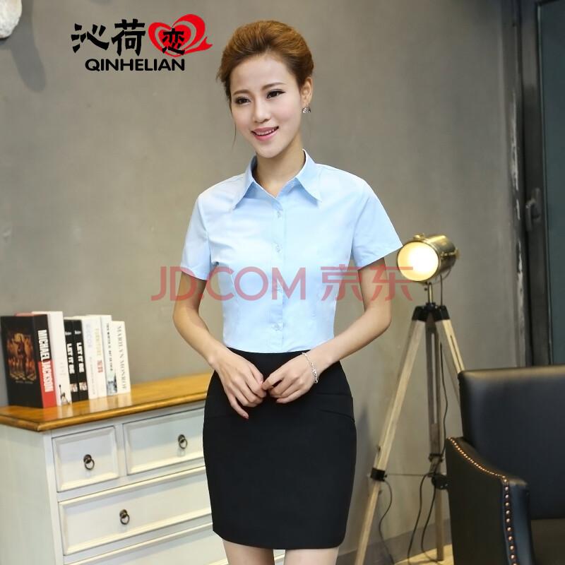 沁荷恋2014职业装女装套装夏装正装韩版修身短袖衬衫工装裙