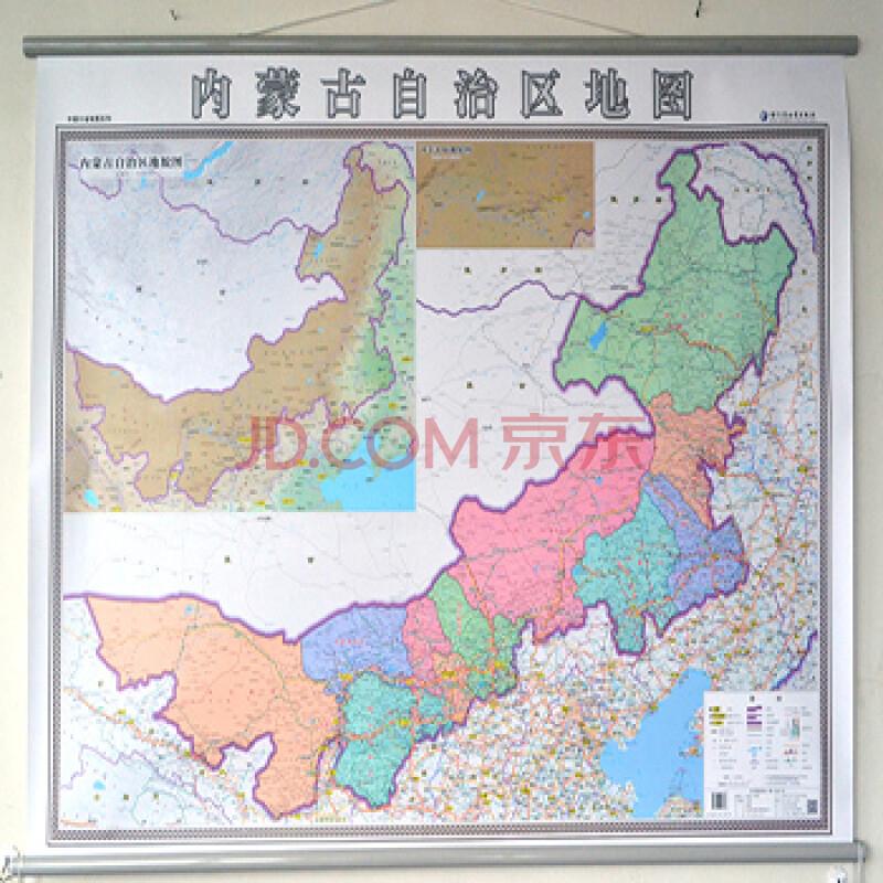 内蒙古自治区地图挂图 2014最新版 行政/交通/旅游/河流/机场 1.