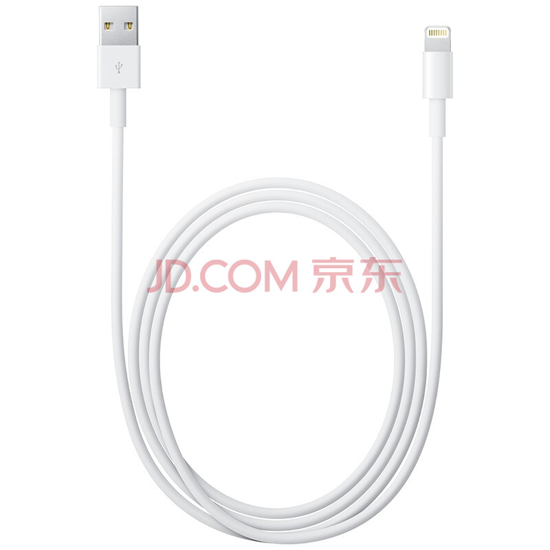 苹果(Apple) MD819 Lightning to USB iPhone/iPad/iPod 连接线/数据线 2米